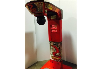 Boxing - Dragon Punch (Arcade Games) in Orlando