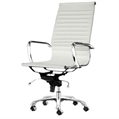 Conference-Chairs-White-&-Chrome-Leather-Executive-Chair-White-Leather