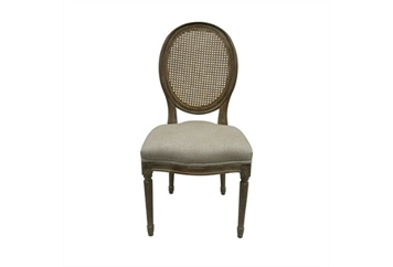 Arcadian Chair Round Back (Chairs - Accent and Lounge) in Orlando